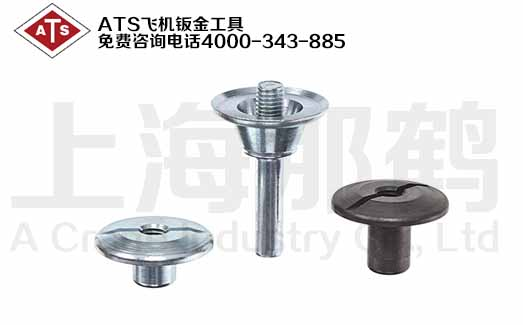 ATS/UNITIZED WHEEL MANDREL (15012)航空/飞机钣金工具
