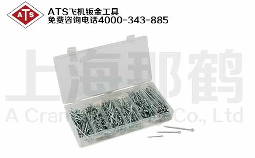 ATS/COTTER PIN ASSORTMENT 555PC P/N 45205